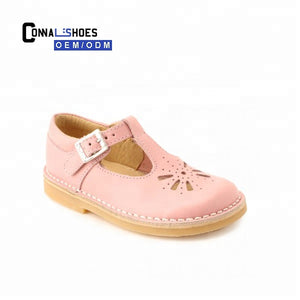 Shoes For Kids - FOB: US$ - MOQ