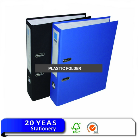 Manila Plastic File Binder & Folder - FOB:US$1.65 - MOQ:3000