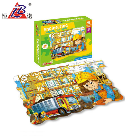 Factory Sale Custom Design Puzzle Jigsaw On Sale - FOB:US$ - MOQ: