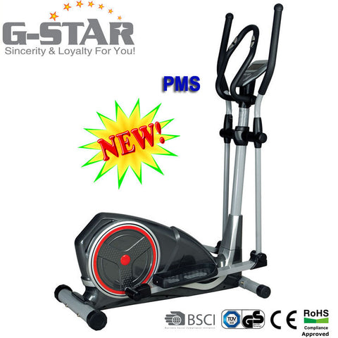 Gs-8709h Hot Sales Deluxe Magnetic Elliptical Fitness Cross Trainer - FOB:US$ - MOQ: