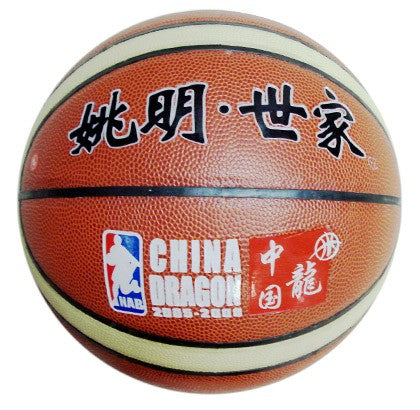 Size 7 Basketball Ball