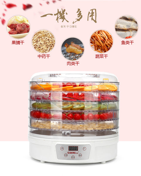 5 Layers Intelligent Plastic Material Food Dehydrator - FOB:US$61.60 - MOQ:10