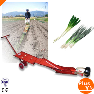 Tray Seeding Machine - FOB:US$ - MOQ: