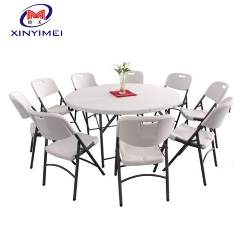 Plastic Garden Furniture For Outdoor - FOB:US$ - MOQ: