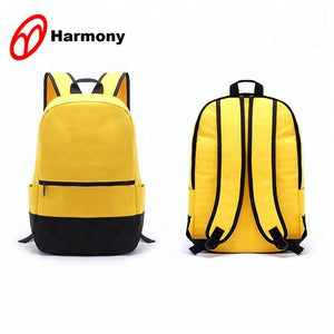 Custom Yellow Fashion Trendy Backpack - FOB:US$ - MOQ: