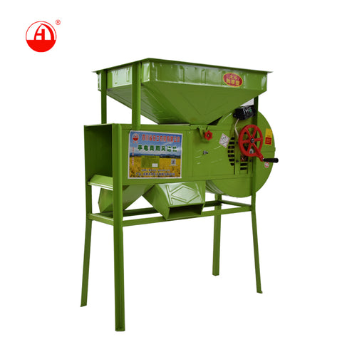 The Cocoa Bean Winnowing Small Winnowing/ Wheat/ Maize/ Beans/ Millet Cleaning Grain Winnower Machine - FOB:US$ - MOQ: