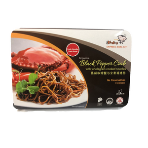 Singapore Food Suppliers Black Pepper Crab Flavor -  FOB:US$ - MOQ: