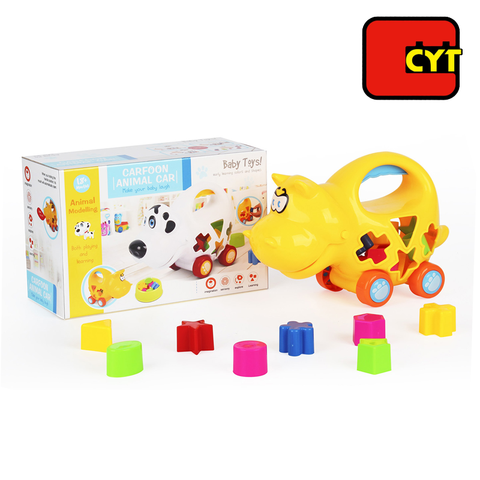 Animal Toy Car Funny Bricks Baby Developmental - FOB:US$2.55 - MOQ:120