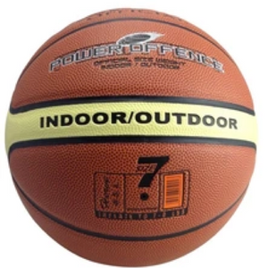 PVC Laminated Basketball - FOB:US$3.20 - MOQ:1000