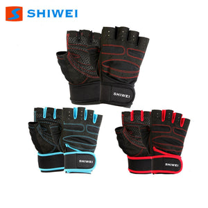 Latest Shiwei-886# Cycling Racing Climbing Gloves Half Finger Gloves - FOB:US$ - MOQ:
