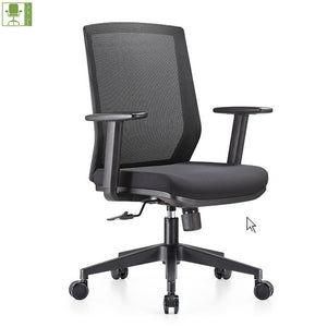 Promotion 2017 New Model Office Chair/ Model Mesh Office Chair - FOB:US$ - MOQ: