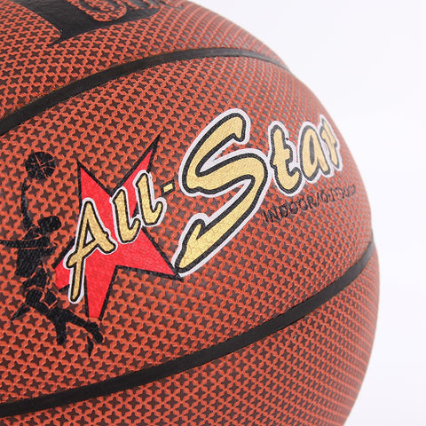 New Pu Basketball - FOB:US$ - MOQ: