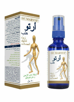 MARNYS Intimate CBD Massage Oil