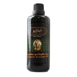 Abazeer Organic Avocado Oil