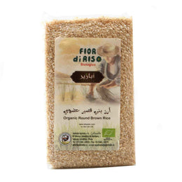 Abazir Round brown rice from Fior Di provided
