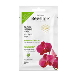 Beesline Facial Lifting Mask