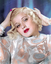 Lucille Ball Early Blonde 1934 | Hollywood Pinups | Film Star Colour and B&W Prints