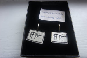 Handmade, Sumerian Earrings: Sky Symbol