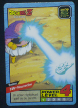 Charger l'image dans la galerie, carte dragon ball z Carddass Le Grand Combat part 3 n°558 bandai 1996