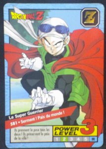 carte dragon ball z Carddass Le Grand Combat part 4 n°581 bandai 1996