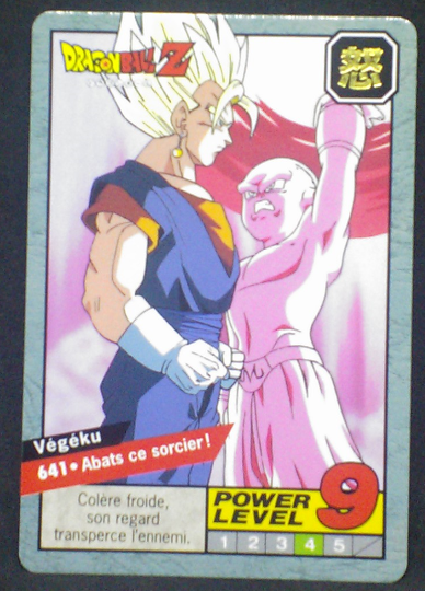 carte dragon ball z Carddass Le Grand Combat part 5 n°641 bandai 1996