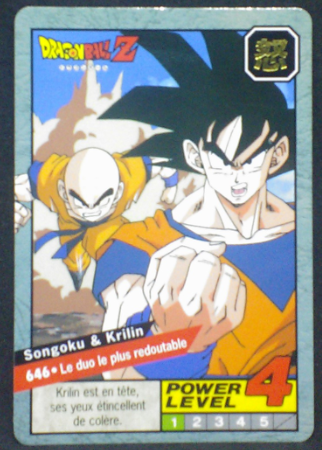 carte dragon ball z Carddass Le Grand Combat part 5 n°646 bandai 1996