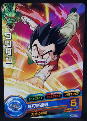 Carte Dragon Ball Heroes Gumica J-Mission Part 15 JPBC5-09 (2015) Bandai Krilin dbh promo cardamehdz