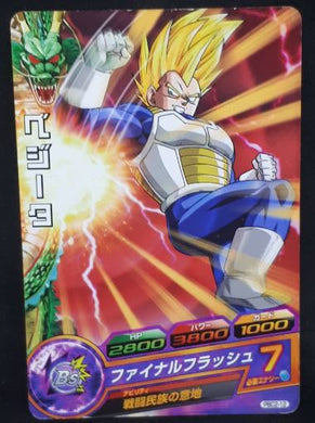 Carte Dragon Ball Heroes Gumica Part 2 PBC2-12 (2011) Bandai Vegeta dbh promo cardamehdz