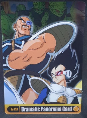 Carte Dragon Ball Morinaga Wafer Card Part 11 n°619 (2008) Sushuu Card dx dragon ball vegeta nappa saibaman cardamehdz