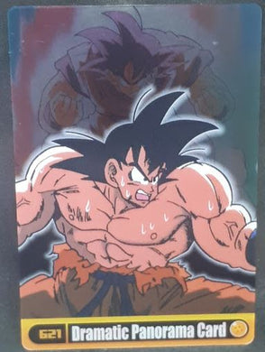 Carte Dragon Ball Morinaga Wafer Card Part 11 n°621 (2008) Sushuu Card dx dragon ball songoku cardamehdz
