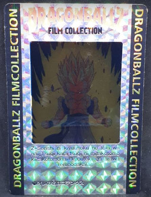 Carte Dragon Ball Z Film Collection n°70 (1994) Amada Gotenks prisme holo cardamehdz