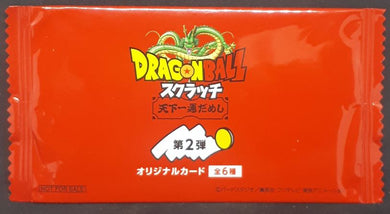 Carte Dragon Ball Z Scratch Original Card Dragon Ball Part 3 booster (1 carte) (2018) Bandai Cardamehdz