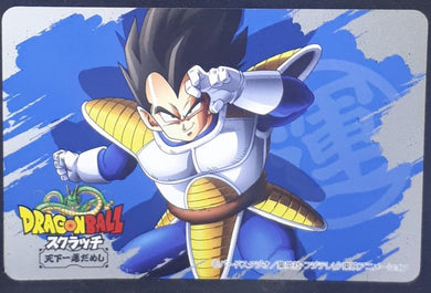 Carte Dragon Ball Z Scratch Original Card Dragon Ball Part 3 n°2 (2018) Bandai Vegeta Cardamehdz