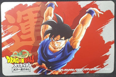 Carte Dragon Ball Z Scratch Original Card Dragon Ball Part 3 n°3 (2018) Bandai Songoku Cardamehdz