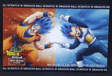 Carte Dragon Ball Z Scratch Original Card Dragon Ball Part 4 n°4 (2018) Bandai songoku vs vegeta Cardamehdz
