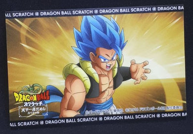 Carte Dragon Ball Z Scratch Original Card Dragon Ball Part 4 n°5 (2018) Bandai gogeta br Cardamehdz