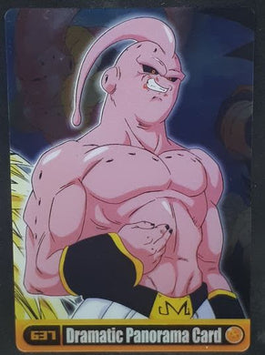 Carte Dragon Ball z Morinaga Wafer Card part 11 n°637 (2008) Sushuu Card dx dragon ball z majin buu cardamehdz