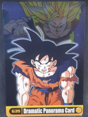 Carte Dragon Ball z Morinaga Wafer Card part 11 n°639 (2008) Sushuu Card dx dragon ball z songoku cardamehdz