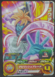 trading card game jcc Carte Super Dragon Ball Heroes Universe Mission Part 2 UM2-041 (2018) Bandai Gokua