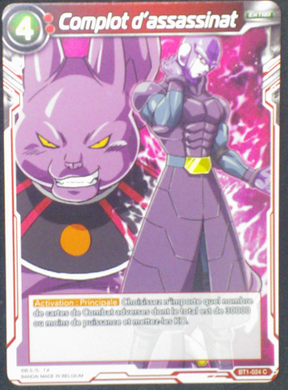 carte dragon ball super BT1-024 C fr bandai 2018 champa hit