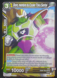 carte Dragon Ball Super Card Game Fr Part 2 BT2-116C Dore, membre du Cooler Toku Sentai bandai 2018
