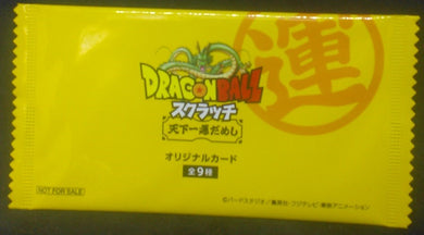 booster dragon ball super Scratch Original Card Dragon Ball Part 5 (2019) dbs cardamehdz