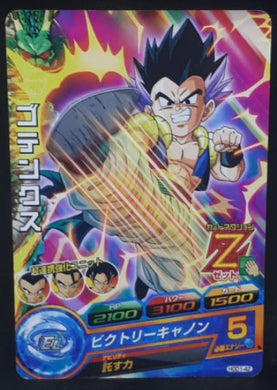 carte Dragon Ball Heroes God Mission Part 1 HGD1-42 (2015) bandai gotenks dbh gdm