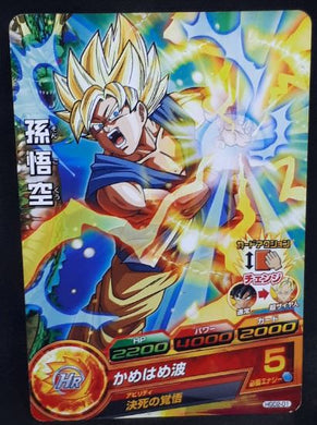carte Dragon Ball Heroes God Mission Part 2 HGD2-01 (2015) bandai songoku dbh gdm