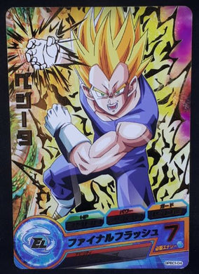 carte Dragon Ball Heroes Gumica Galaxy Mission Part 5 GDPBC1-04 (2012) bandai vegeta dbh promo cardamehdz