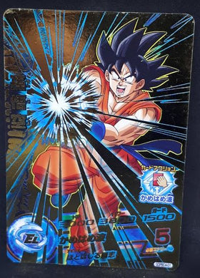 carte Dragon Ball Heroes Gumica Galaxy Mission Part 8 GDPBC4-01 (2013) bandai songoku dbh promo cardamehdz