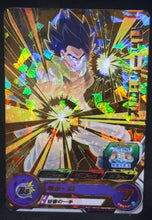 Charger l'image dans la galerie, carte Super Dragon Ball Heroes Big Bang Mission Carte hors series PSES11-07 (2020) bandai gogeta BR promo prisme SDBH Expansion Super Carddass Set 8cardamehdz