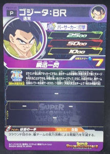 carte Super Dragon Ball Heroes Big Bang Mission Carte hors series PSES11-07 (2020) bandai gogeta BR promo prisme SDBH Expansion Super Carddass Set 8cardamehdz