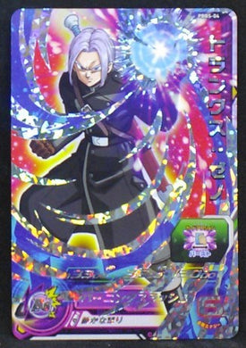 carte Super Dragon Ball Heroes Carte hors series PBBS-04 (2016) bandai trunks sdbh promo cardamehdz