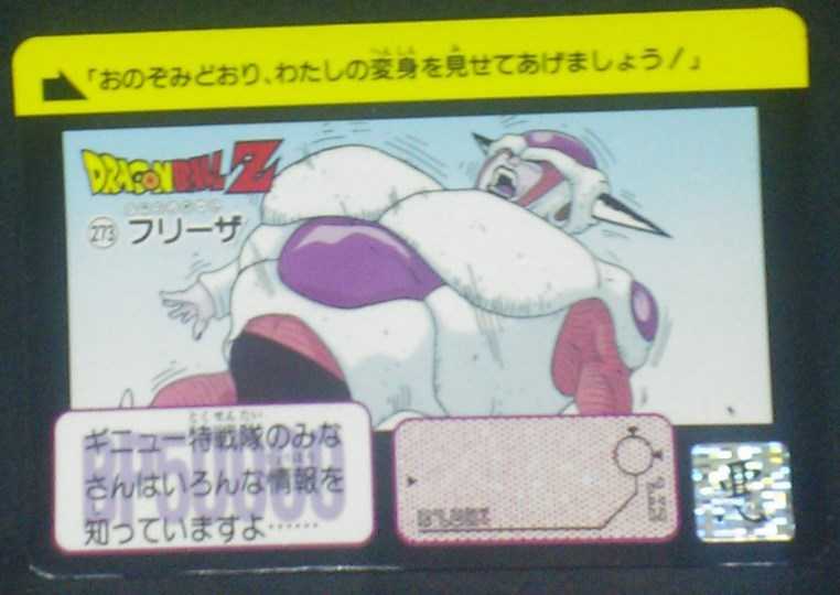 carte Carddass Part 7 n°273 Frieza bandai 1991